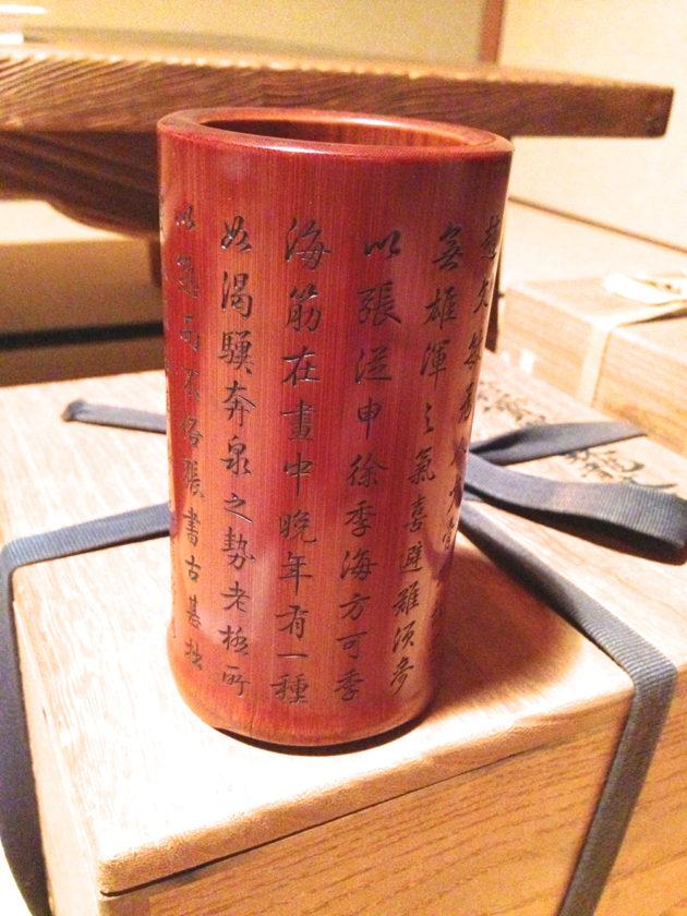syodougu_02